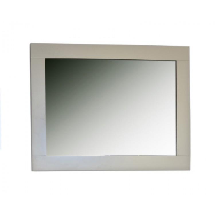 Espejo de entrada elegante de color blanco England - Hogar y Mas