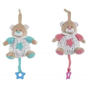 Peluche De Osito Musical para Bebés, con enganche Estrella para poder Colgarlo. Diseño de Animal, con estilo Infantil 16x16x17cm